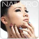Nail Pro March 09 Cover